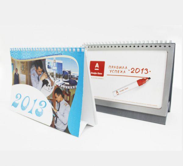 Картинки по запросу Календари настольные перекидные