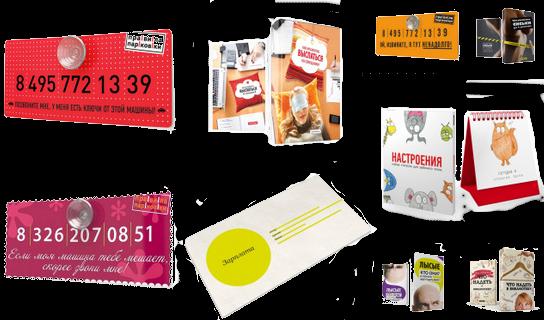 Интернет магазин подарков купить подарки в Киеве сколько